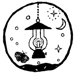 randonee_lamp