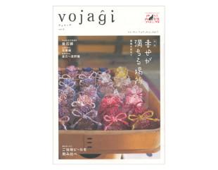 vojagi_01
