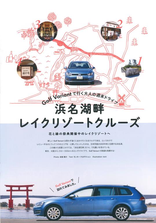 VW_04_01