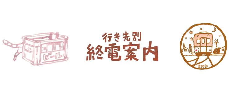hanako_03